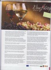 vinodelie_i_vinogradarstvo_2014-05-2.jpg